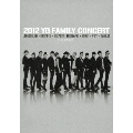 2012 YG Family Concert in Japan<通常盤>