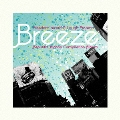 "FREEDOM RECORD×Laugh Presents ""FREEDOM 「Breeze」"""