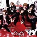 sweeToxic [CD+DVD]<初回盤A>