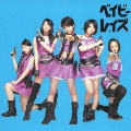 ベイビーレイズ [CD+DVD]<初回盤B>