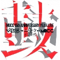 MUCC 15th ANNIVERSARY YEAR LIVE MUCC vs ムック vs MUCC 不完全盤 鼓動 [DVD+CD]<完全生産限定版>