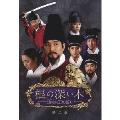 根の深い木-世宗大王の誓い- 第二章 [ノーカット完全版] Blu-ray BOX