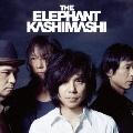 THE BEST 2007-2012 俺たちの明日 [CD+DVD]<初回限定盤B>