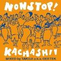 ノンストップ!カチャーシー デラックス盤 MIXED by TAKUJI a.k.a GEETEK