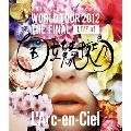 20th L'Anniversary WORLD TOUR 2012 THE FINAL LIVE at 国立競技場<通常盤> Blu-ray Disc