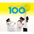 ベスト・ウィーン少年合唱団100