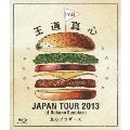 王道真心 JAPAN TOUR 2013 at Nakano Sunplaza