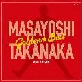 ゴールデン☆ベスト 高中正義 EMI YEARS<期間限定盤>
