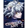 HUNTER×HUNTER キメラアント編I DVD-BOX