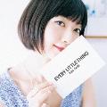 FUN-FARE [CD+DVD]