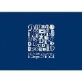 D-BOYS 10th Anniversary DステDVD-BOX [DVD+CD]<初回生産限定版>
