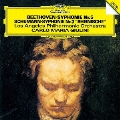 ベートーヴェン:交響曲第5番≪運命≫ シューマン:交響曲第3番≪ライン≫