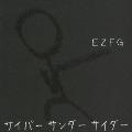 サイバー サンダー サイダー [CD+DVD]
