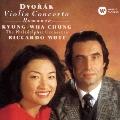 ドヴォルザーク:ヴァイオリン協奏曲 ロマンス