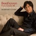 ベートーヴェン:ピアノ・ソナタVII 第28番・第29番<ハンマークラヴィーア>