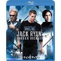 エージェント:ライアン[PBH-138371][Blu-ray/ブルーレイ] 製品画像