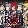 幕末Rock 超魂-ULTRA SOUL-★MINI ALBUM