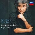 シューベルト:交響曲第9番≪ザ・グレイト≫ ブルックナー:交響曲第7番
