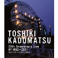 20th Anniversary Live AF-1993~2001 2001.8.23 東京ビッグサイト西屋外展示場