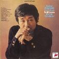 ベルリオーズ:幻想交響曲(1966年録音)<期間生産限定盤>