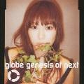 genesis of next
