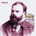 ドヴォルザーク:ピアノ三重奏曲・弦楽五重奏曲全集