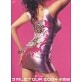 SMILE TOUR 2004 全国編