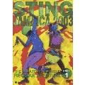 スティング・ジャマイカ 2003~グレイテスト・ワンナイト・レゲエ・フェスティバル~パート1