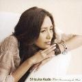 Shizuka Kudo 20th Anniversary the Best<通常盤>