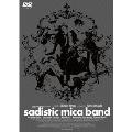 サディスティック・ミカ・バンド<通常盤>
