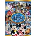 メモリーズ オブ 東京ディズニーリゾート 夢と魔法の25年 パレード&スペシャルイベント編 DVD