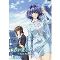 君が望む永遠〜Next Season〜 第2巻(通常版)[BCBA-3153][DVD] 製品画像