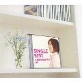 Single Best [2CD+DVD]<初回生産限定盤>