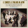 東京のパイヤール モーツァルト:アイネ・クライネ・ナハトムジーク ブラヴェ:フルート協奏曲、他