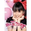 恋するハローキティ DVD