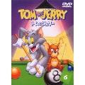 トムとジェリー VOL.6 DVD