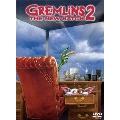グレムリン2 -新・種・誕・生- 特別版