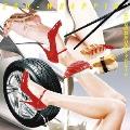 ないものねだりのデッドヒート [CD+DVD]<初回盤>