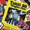 Singles Club [CD+DVD]<初回生産限定盤>
