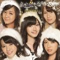 会いたいロンリークリスマス [CD+DVD]<初回生産限定盤B>