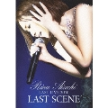 Rina Aiuchi LAST LIVE 2010 LAST SCENE