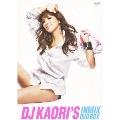 DJ KAORI'S INMIX DVD BOX<初回生産限定盤>