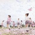 桜の木になろう (Type-A) [CD+DVD]<初回限定盤>