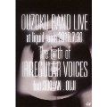 OUZOKU BAND LIVE at liquid room 2010.7.30 The birth of IRREGULAR VOICES feat.SEKIHAN . OUJI