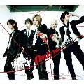 Only you ~キミとのキヅナ~ [CD+DVD]<初回生産限定盤B>