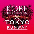 KOBE COLLECTION×TOKYO RUNWAY The BEST [CD+シュシュ]<初回生産限定盤 >