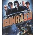 BUNRAKU ブンラク