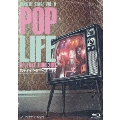 KING OF STAGE VOL.9 POP LIFE RELEASE TOUR 2011 at ZEPP TOKYO<通常版>