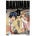 バクマン。9 [DVD+CD]<通常版>