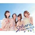 Non stop road / 明日への帰り道 [CD+DVD]<初回生産限定盤>